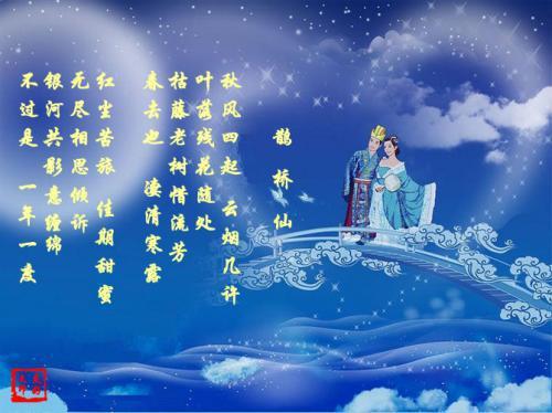 [七夕情人节诗词]迎战2015七夕情人节:盘点十句经典的七夕情诗