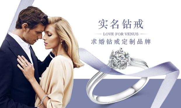 3克拉钻戒多少钱 结婚适合买3克拉钻戒吗